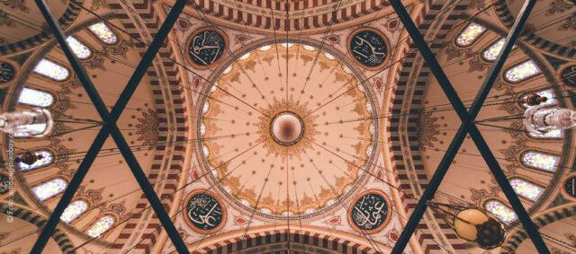 Die Decke einer Mosche